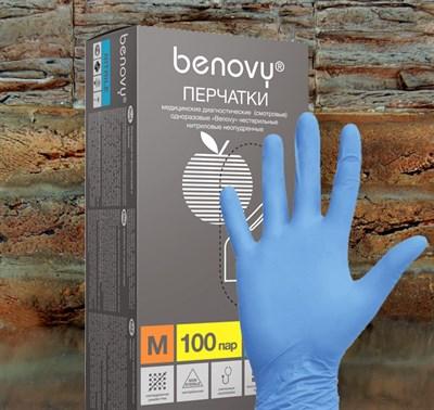 Перчатки одноразовые нитриловые 1 пара - фото 4799
