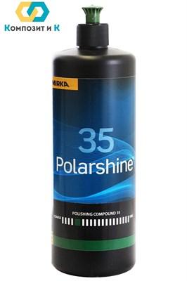 Полировальная паста Polarshine 35 - фото 4865