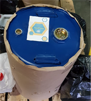 ЭпоксиМастер WOOD 67,5 кг