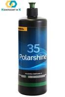Полировальная паста Polarshine 35