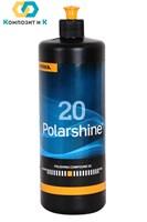 Полировальная паста Polarshine 20