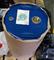 ЭпоксиМастер WOOD 67,5 кг - фото 4788